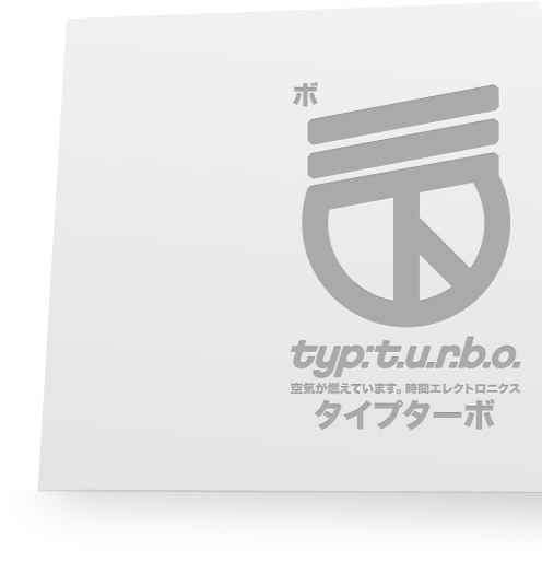 Welcome to Typ:Turbo
